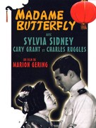 Madame Butterfly - French Movie Poster (xs thumbnail)
