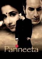 Parineeta - Indian poster (xs thumbnail)