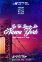 In the Heights - Spanish Movie Poster (xs thumbnail)