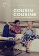 Cousin cousine - DVD cover (xs thumbnail)