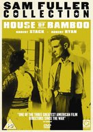 House of Bamboo - British Movie Cover (xs thumbnail)