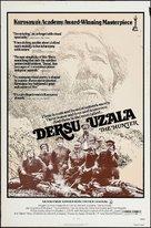 Dersu Uzala - Movie Poster (xs thumbnail)