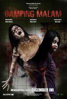Damping malam - Malaysian Movie Poster (xs thumbnail)