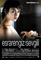 Annulaire, L' - Turkish poster (xs thumbnail)