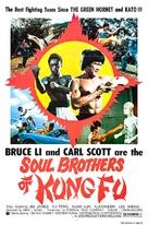 Bei po - Movie Poster (xs thumbnail)