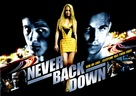 Never Back Down - British Movie Poster (xs thumbnail)
