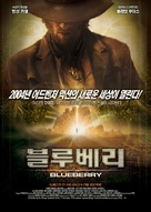 Blueberry - South Korean Movie Poster (xs thumbnail)