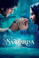 Saawariya - Indian Movie Poster (xs thumbnail)