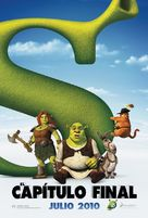 Shrek Forever After - Mexican Movie Poster (xs thumbnail)