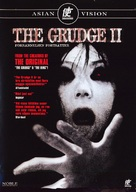 Ju-on: The Grudge 2 - Swedish DVD cover (xs thumbnail)