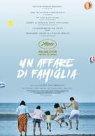 Manbiki kazoku - Italian Movie Poster (xs thumbnail)