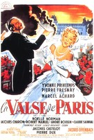 La valse de Paris - French Movie Poster (xs thumbnail)