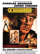 Hard Times - French Movie Poster (xs thumbnail)