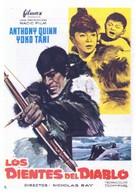 The Savage Innocents - Spanish Movie Poster (xs thumbnail)