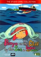Gake no ue no Ponyo - Thai DVD movie cover (xs thumbnail)