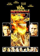 The Towering Inferno - French DVD cover (xs thumbnail)