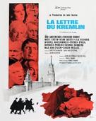 The Kremlin Letter - French Movie Poster (xs thumbnail)