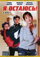 Je reste! - Russian DVD cover (xs thumbnail)
