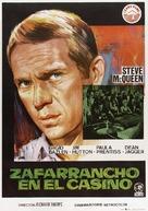 The Honeymoon Machine - Spanish Movie Poster (xs thumbnail)