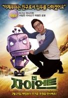 Yak - South Korean Movie Poster (xs thumbnail)