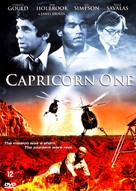 Capricorn One - Dutch Movie Cover (xs thumbnail)
