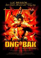 Ong-bak - German Movie Poster (xs thumbnail)