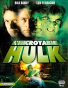 """The Incredible Hulk"" - French Movie Cover (xs thumbnail)"