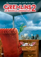 Gremlins 2: The New Batch - French Movie Cover (xs thumbnail)
