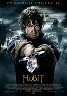 The Hobbit: The Battle of the Five Armies - Serbian Movie Poster (xs thumbnail)