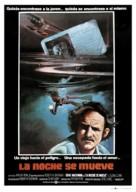 Night Moves - Spanish Movie Poster (xs thumbnail)