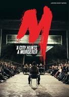 M - Eine Stadt sucht einen Mörder - German Movie Poster (xs thumbnail)