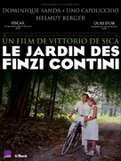 Il Giardino dei Finzi-Contini - French Movie Poster (xs thumbnail)