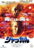 The Jackal - Japanese Movie Poster (xs thumbnail)