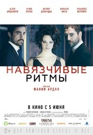 Cadences obstinées - Russian Movie Poster (xs thumbnail)