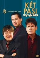 """""""Two and a Half Men"""" - Hungarian Movie Cover (xs thumbnail)"""