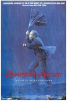 Rhapsody in August - Movie Poster (xs thumbnail)