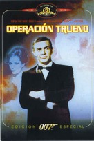 Thunderball - Spanish Movie Cover (xs thumbnail)