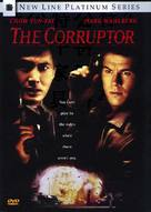 The Corruptor - DVD cover (xs thumbnail)