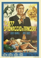 Marc Mato, agente S. 077 - Italian Movie Poster (xs thumbnail)