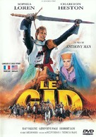 El Cid - French DVD cover (xs thumbnail)