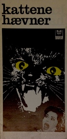 Eye of the Cat - Norwegian Movie Poster (xs thumbnail)