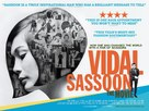 Vidal Sassoon: The Movie - British Movie Poster (xs thumbnail)