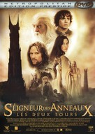 The Lord of the Rings: The Two Towers - French Movie Cover (xs thumbnail)