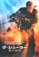 Shooter - Japanese Movie Cover (xs thumbnail)