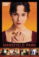 Mansfield Park - Polish DVD movie cover (xs thumbnail)