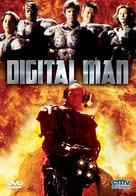 Digital Man - German DVD cover (xs thumbnail)