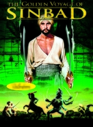 The Golden Voyage of Sinbad - Movie Cover (xs thumbnail)