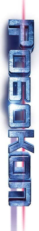 RoboCop - Russian Logo (xs thumbnail)