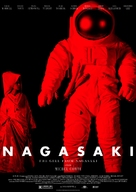 The Girl from Nagasaki - Movie Poster (xs thumbnail)