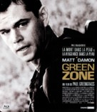 Green Zone - French Movie Cover (xs thumbnail)